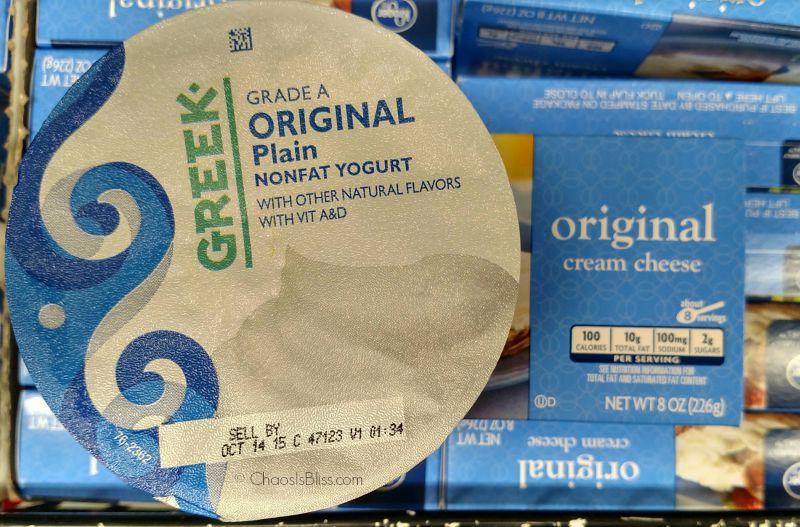 Kroger Greek Yogurt